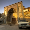 Shiraz ranem
