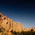 Kharanaq - miasto duchów