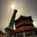 Busan Tower!