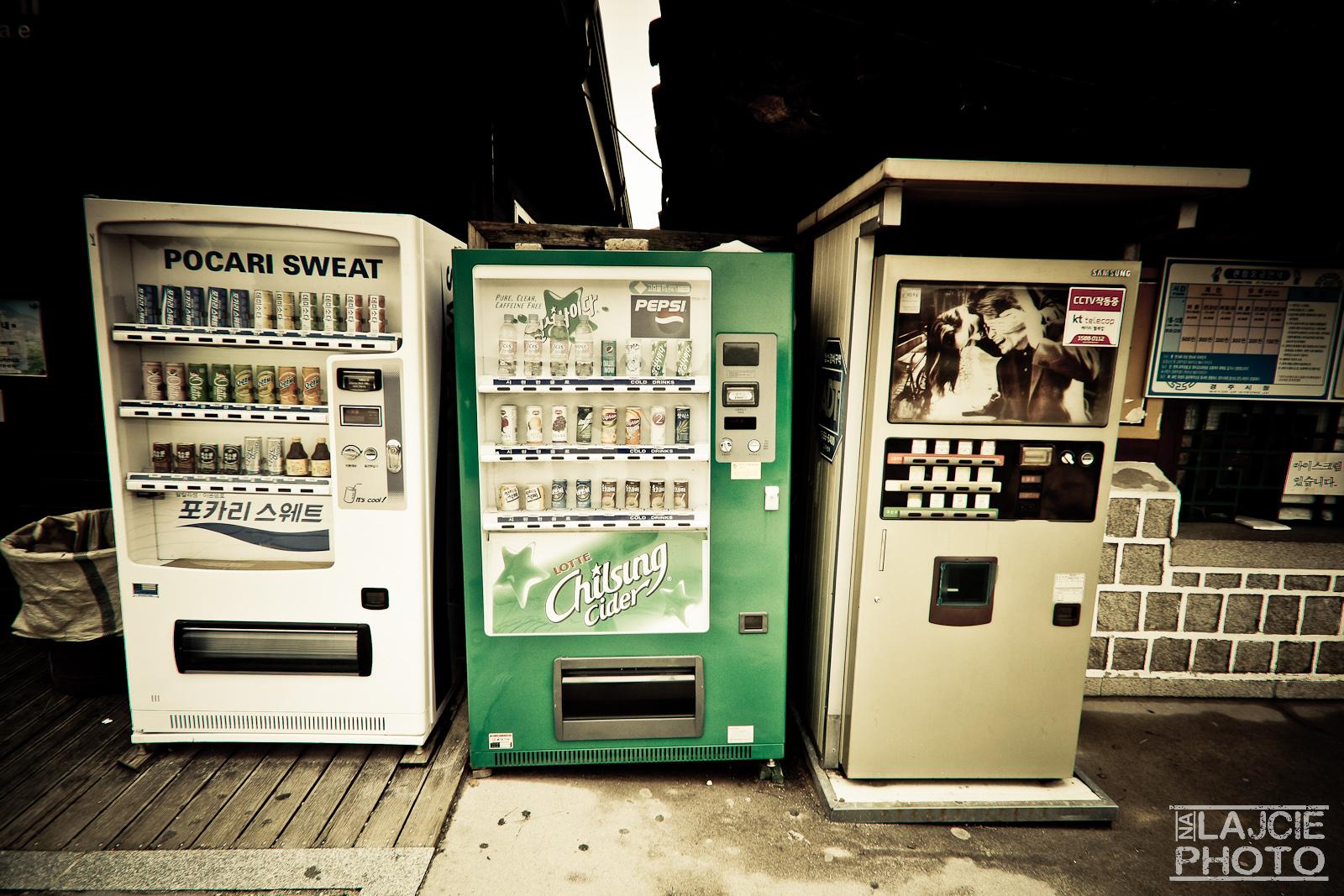 A automaty z puszkami są wszędzie :)